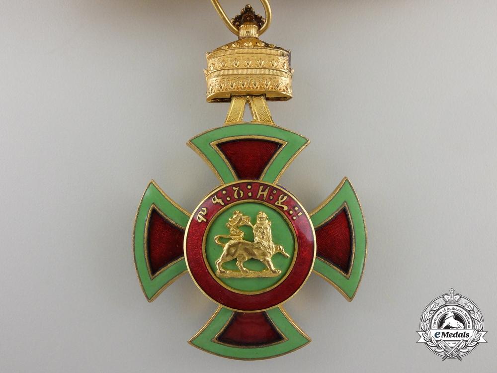 An Ethiopian Order of Emperor Menelik II; Grand Cross