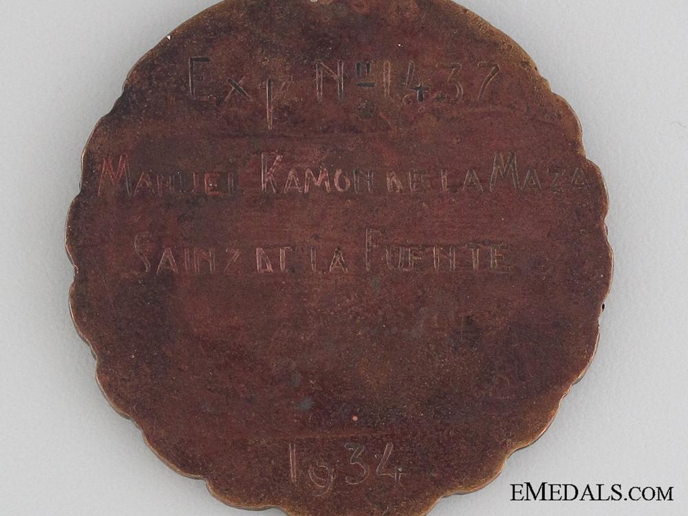 Spanish Fascist Party Member's Medal