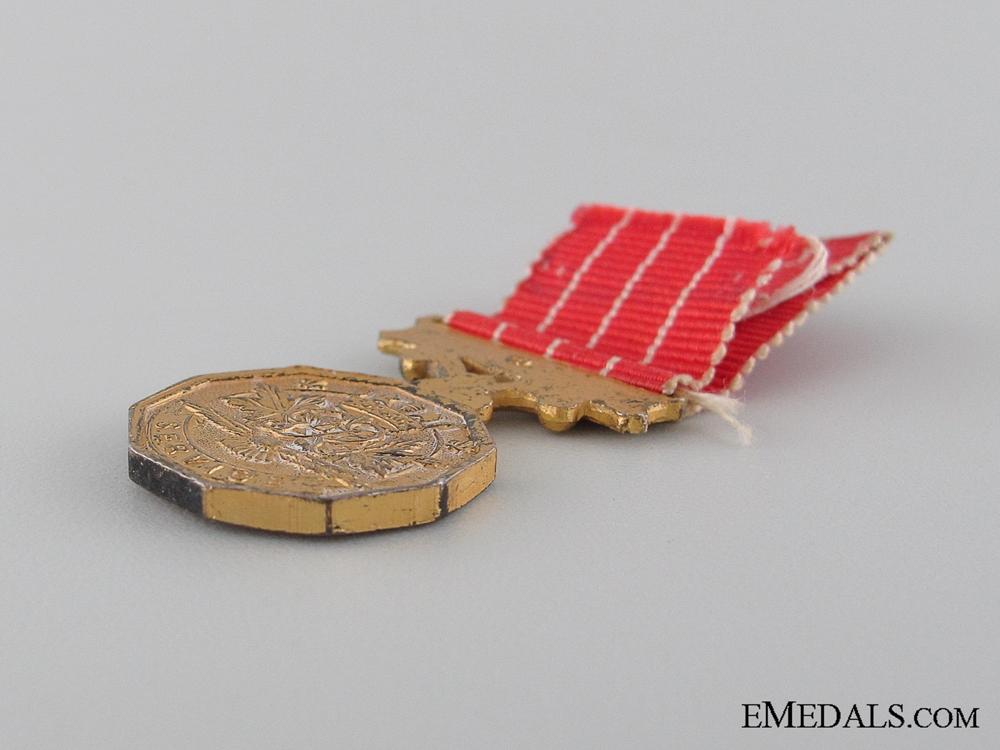 Miniature Canadian Forces' Decoration
