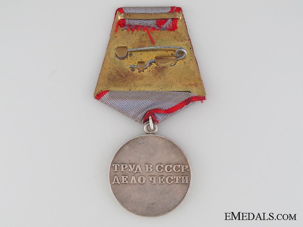 Soviet Union Medal for Valiant Labour