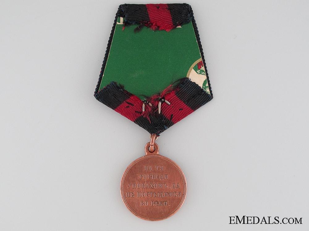 Russian 1853-1856 Crimean War Medal