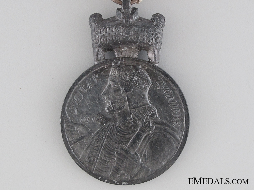 Private Photo of Soldier & Zvonimir Medal