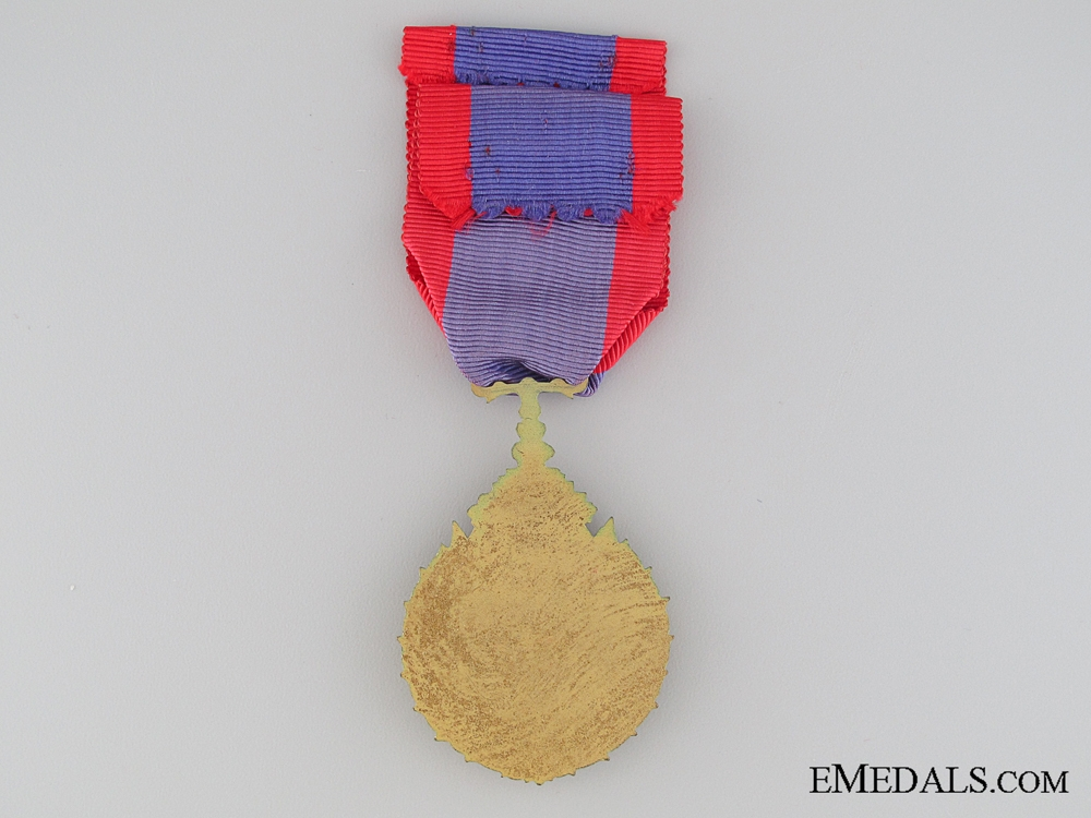 Lao Medal for Excellence in Education