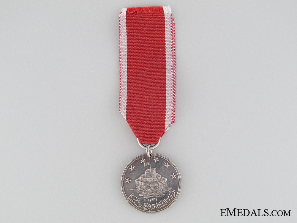 Turkish Medal of Acre 1840