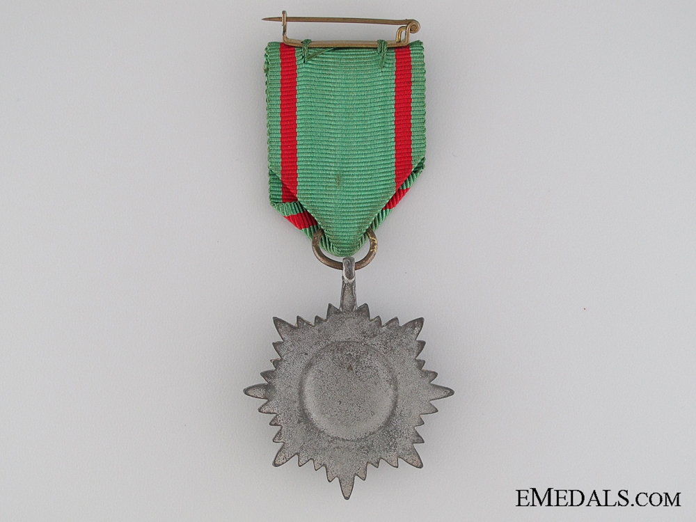 Eastern People Bravery Decoration 2nd. Class