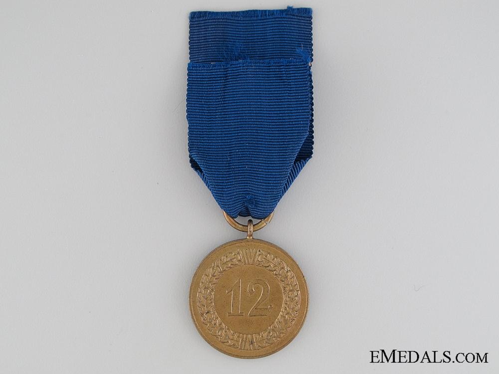 Wehrmacht Long Service Award, 3rd Class