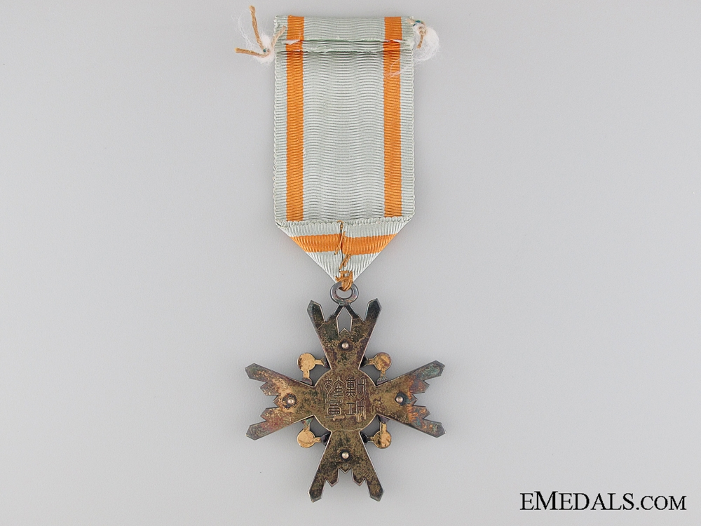 The Order of the Sacred Treasure; Third Class