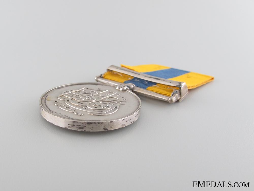 1896-1908 Khedive's Sudan Medal for Gedid