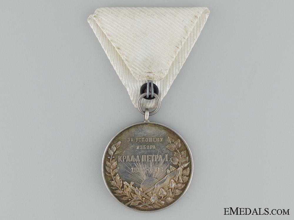 1903 Peter I Coronation