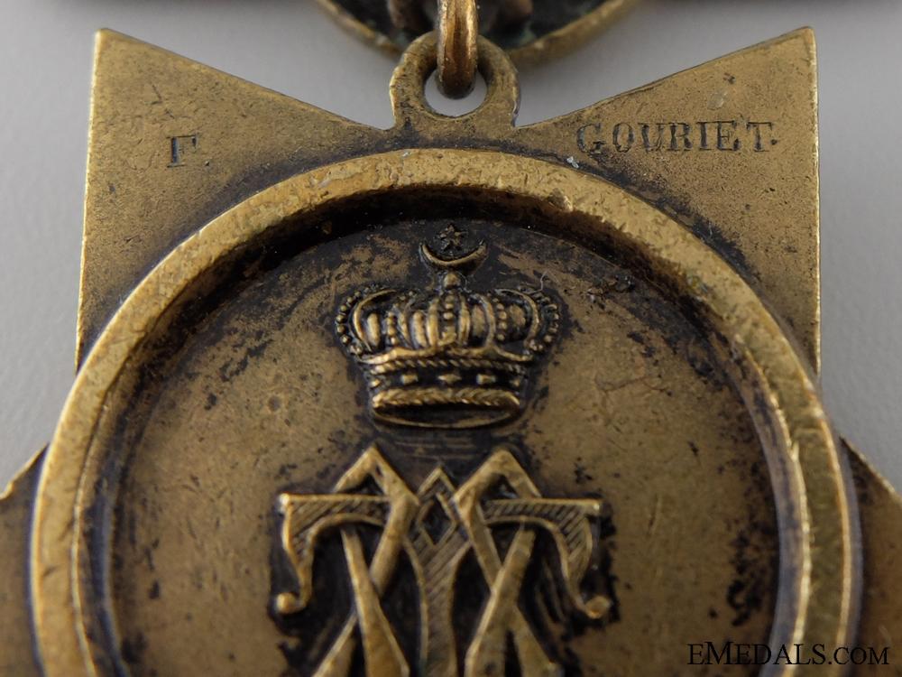 1882 Khedive's Star
