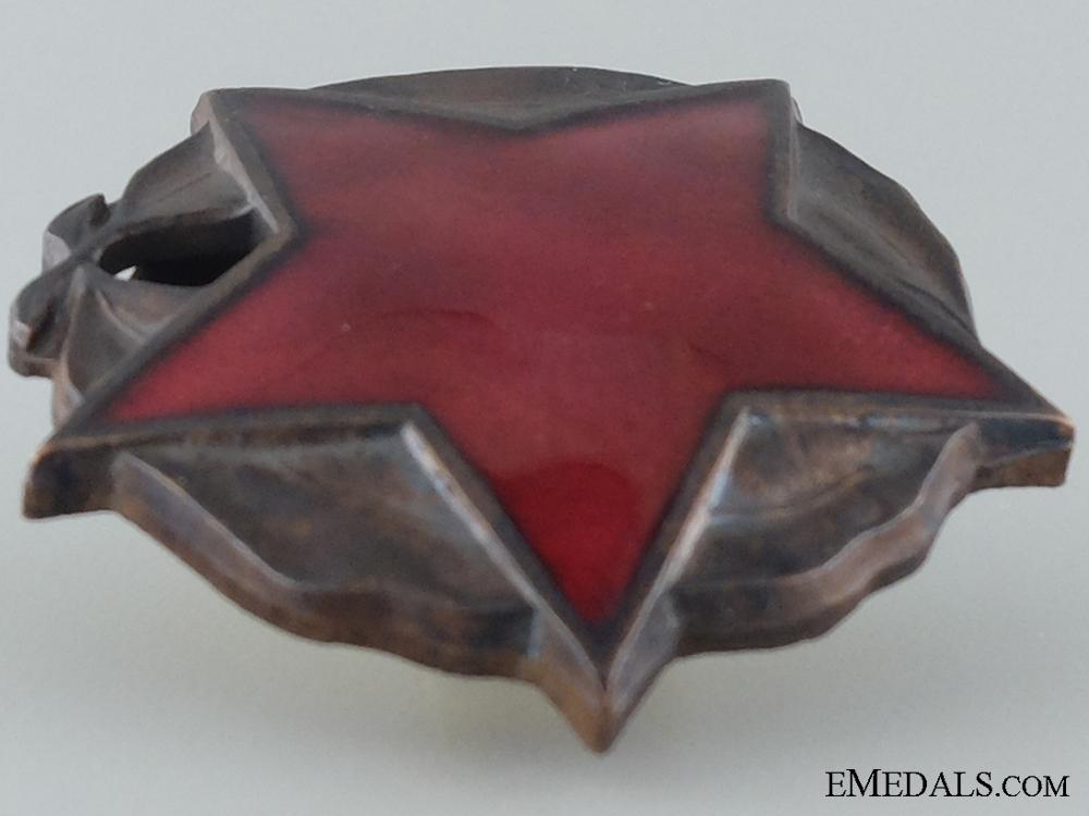 Albanian Order of Partisan Star