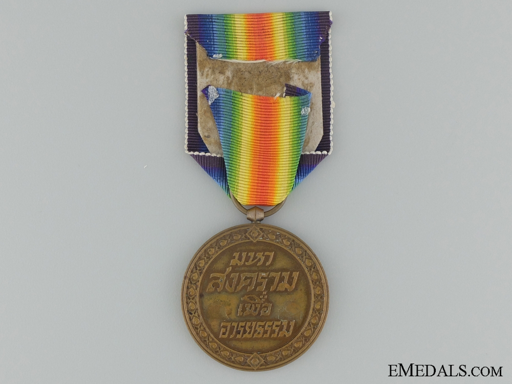 A Rare WWI Thai Victory Medal