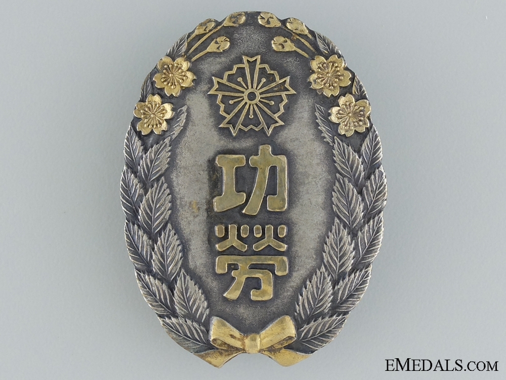 Greater Japan Civil Defence and Police Association Special Award Badge