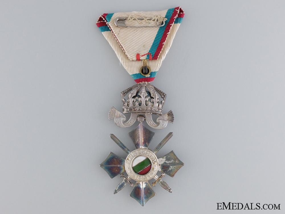 Bulgarian Order of Civil Merit; Sixth Class Cross