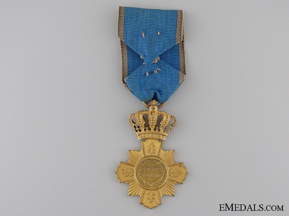 A First Class Romanian Loyal Service Cross