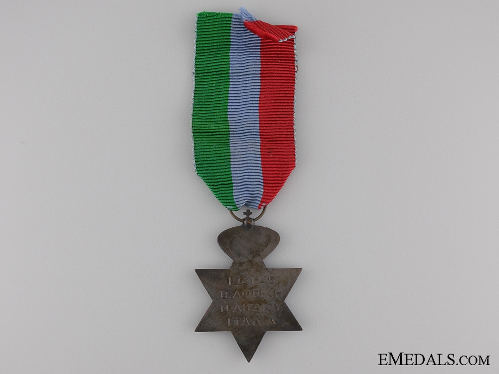A Greek Army Commemorative Medal of the War 1941-1945