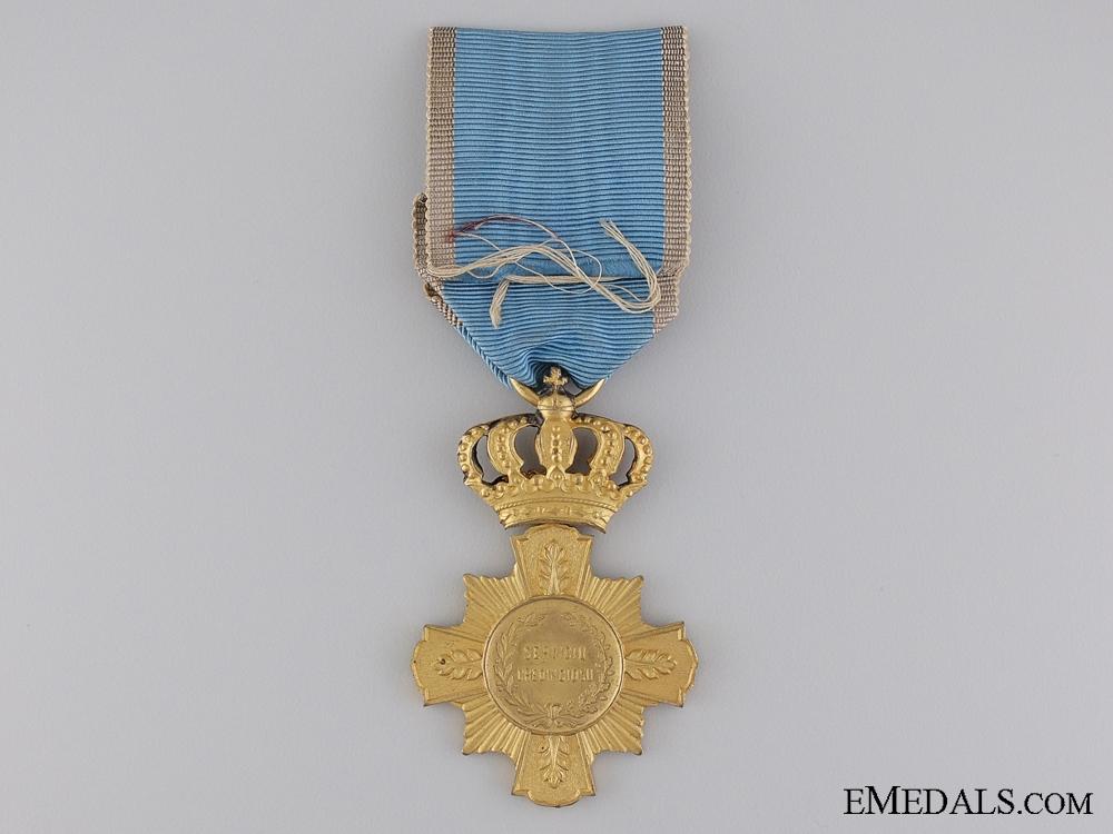 A Romanian Loyal Service Cross; First Class