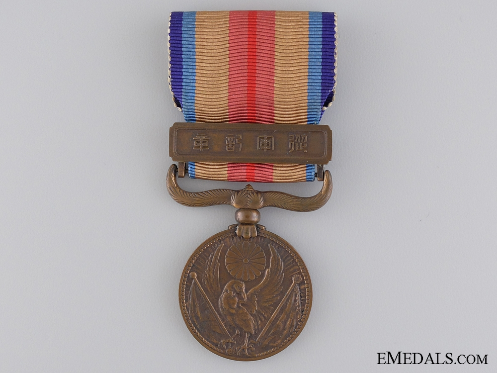 A 1937 Japan-China Incident War Medal