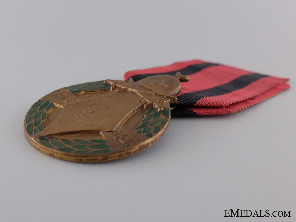 A 1948 Syrian Palestine War Campaign Medal