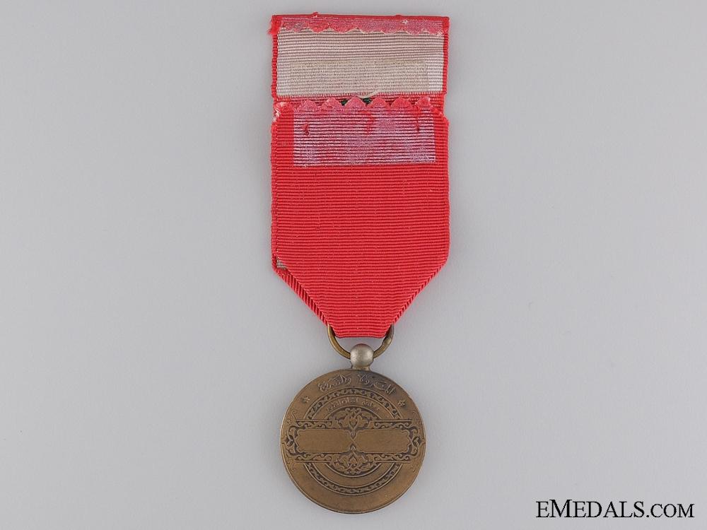 A Lebanonese Medal of Merit; 4th Class