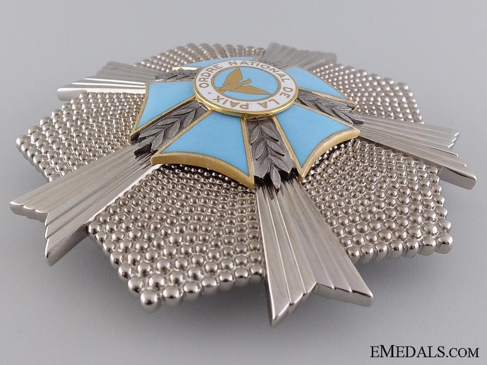 The Order of Peace of Rwanda; Grand Officer Breast Star