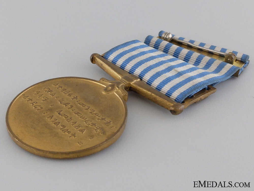 An Ethiopian United Nations Korea Medal