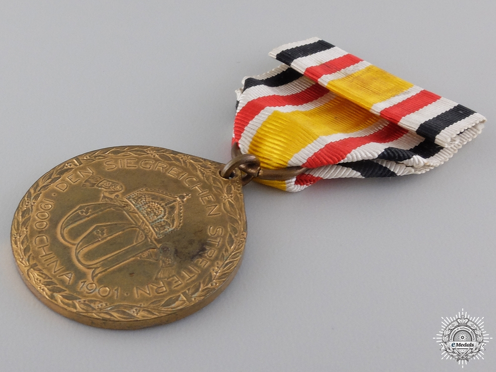 A German Imperial China Campaign Medal 1900-1901