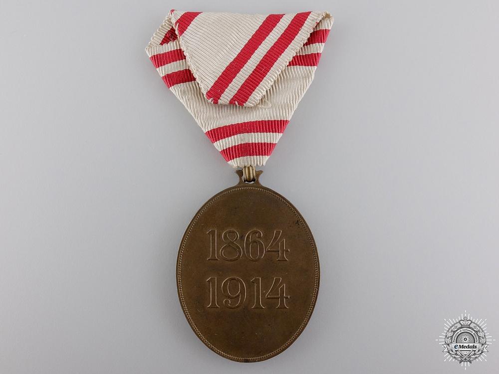 A 1914 Austrian Red Cross Medal