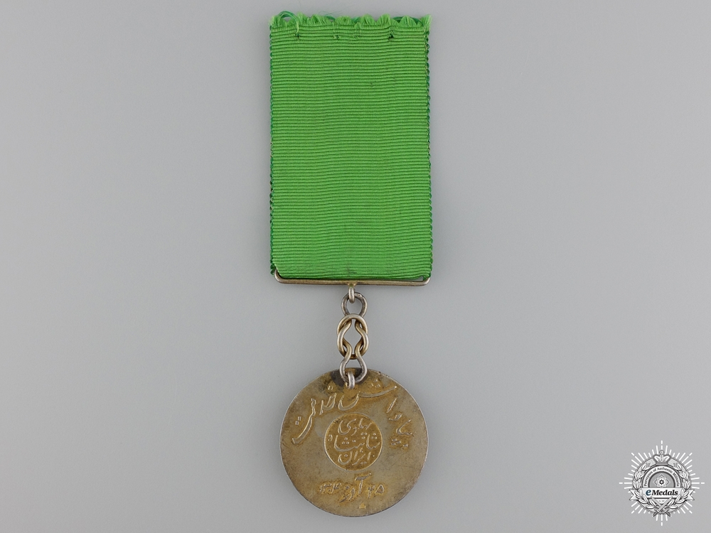 An Iranian Order of Homayoun; Gold Grade Medal