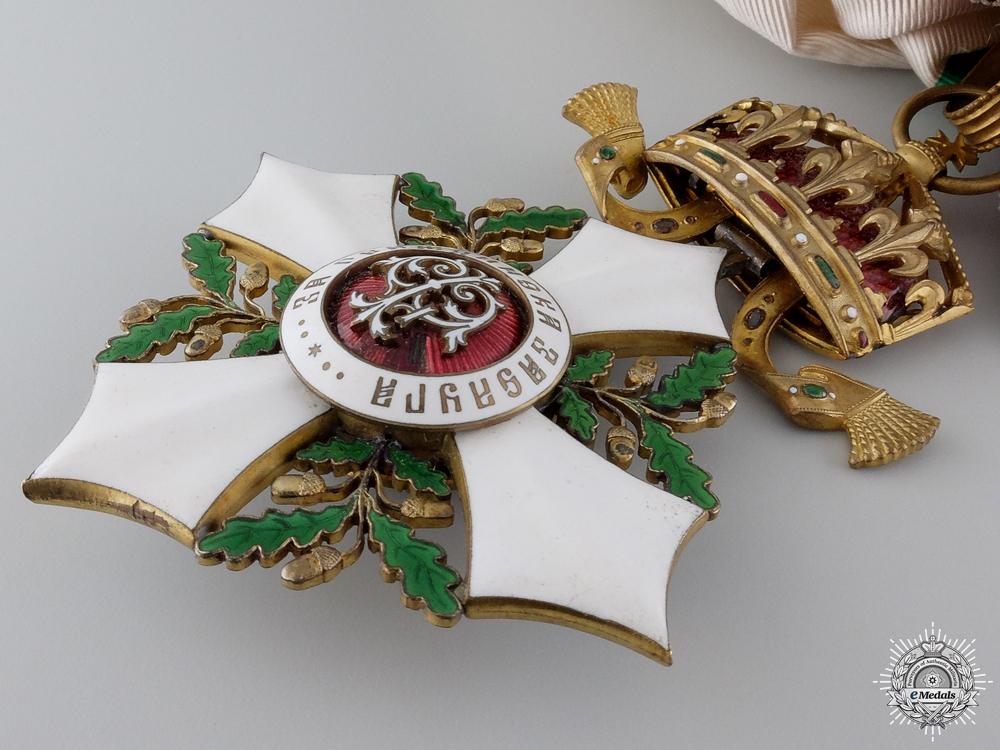 A Bulgarian Order of Civil Merit; Grand Cross Badge