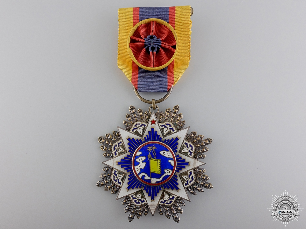 A Chinese Order of the Resplendent Banner; 6th Class Officer