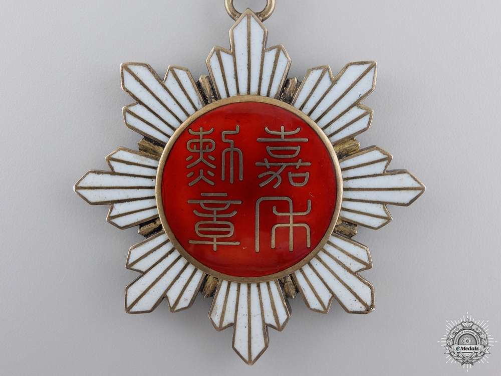A Chinese Order of the Precious Brilliant Golden Grain; 3rd Class Commander