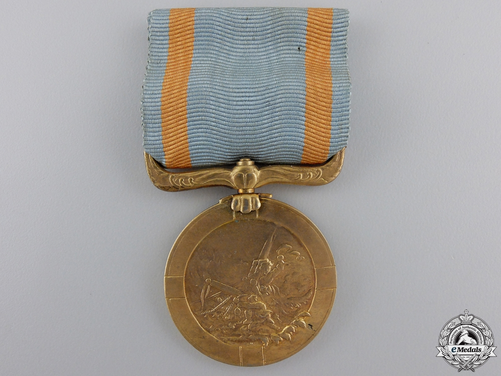 A Japanese Sea Disaster Rescue Society Merit Medal