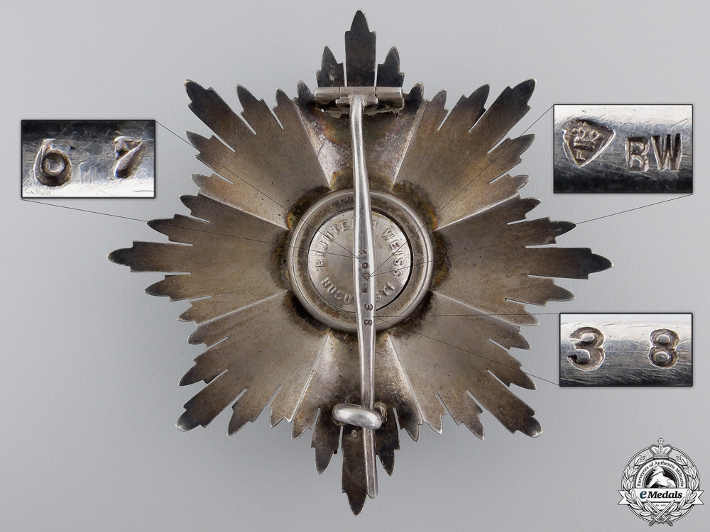 A Romanian Order of the Crown by Bijuteria Weiss Bucuresti
