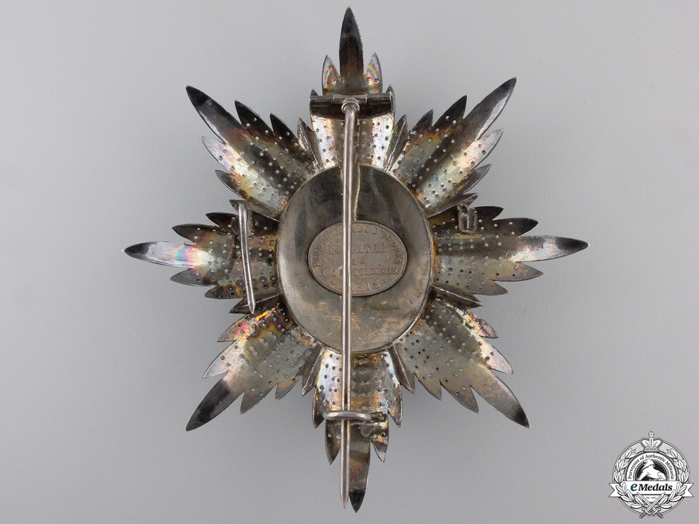An Order of the Bust of Bolivar; Grand Cross Star