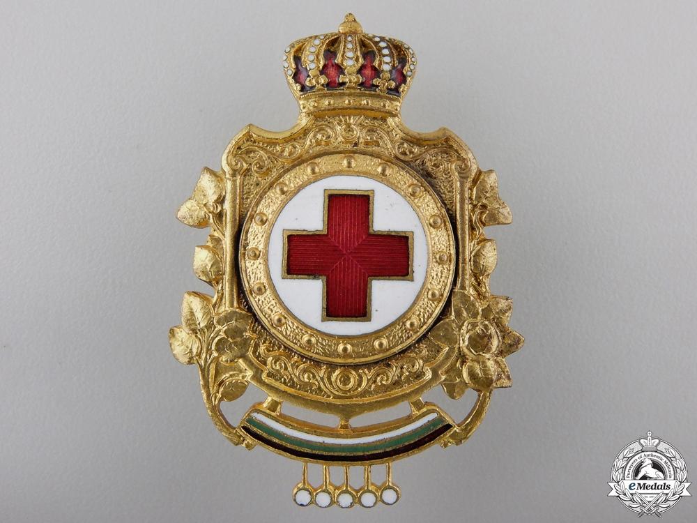 A Bulgarian Red Cross Badge