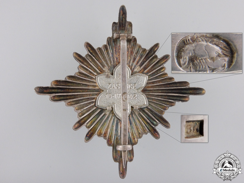 A Croatian Order of Merit; Moslem Version; Lady's 1st Class