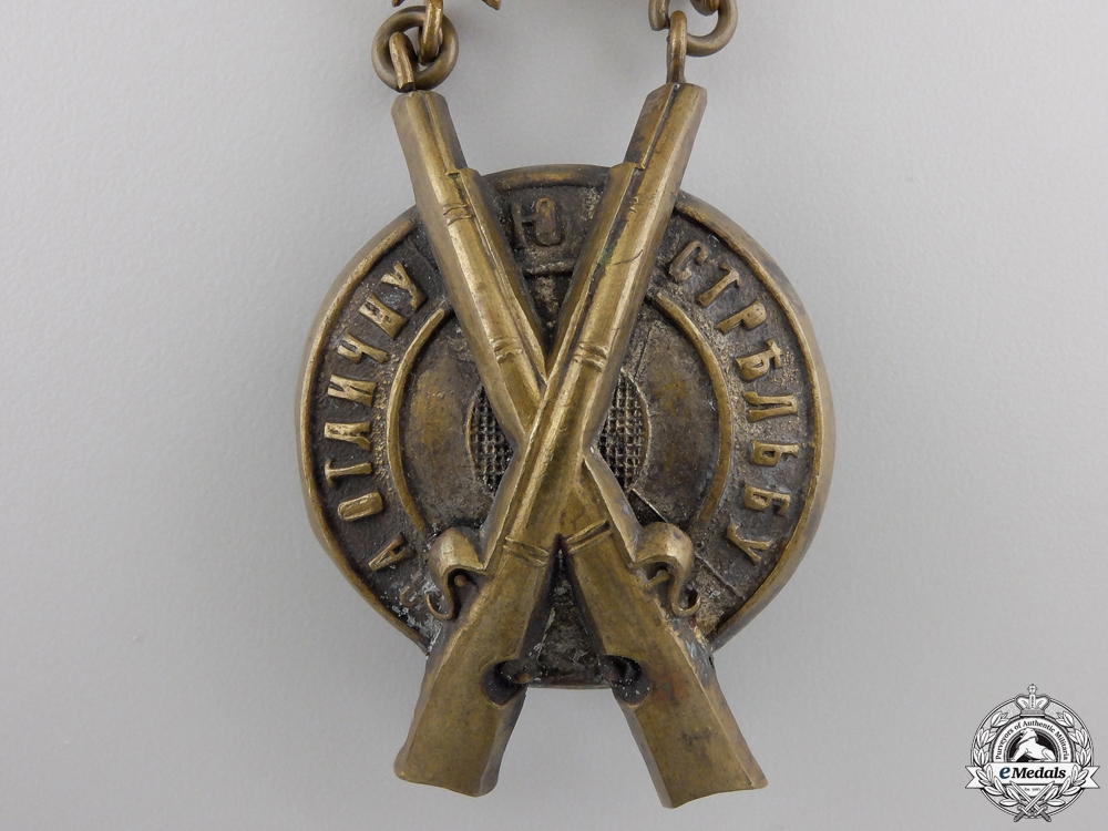 Three Russian Imperial Marksmanship Badge