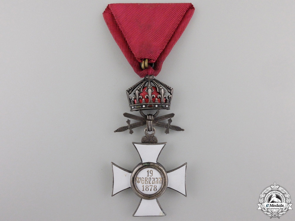 A Bulgarian Order of St. Alexander with Crown & Swords; Fifth Class