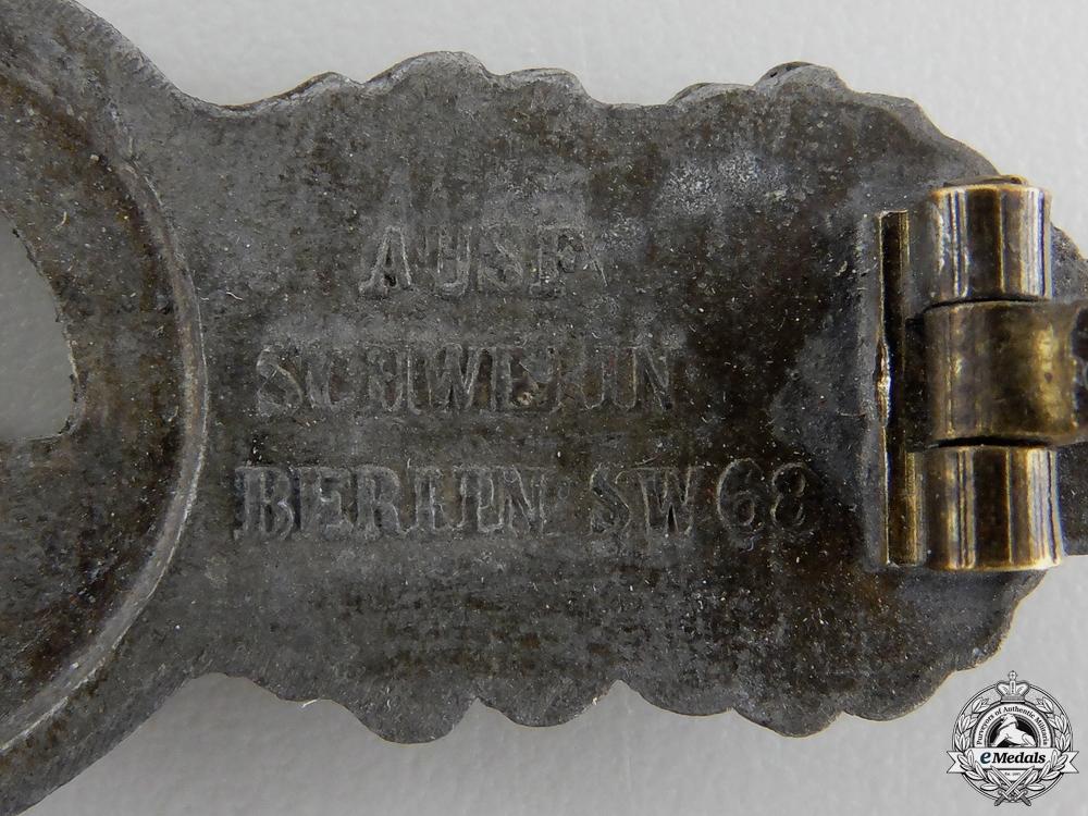 A Bronze Grade Submarine Clasp by Schwerin, Berlin
