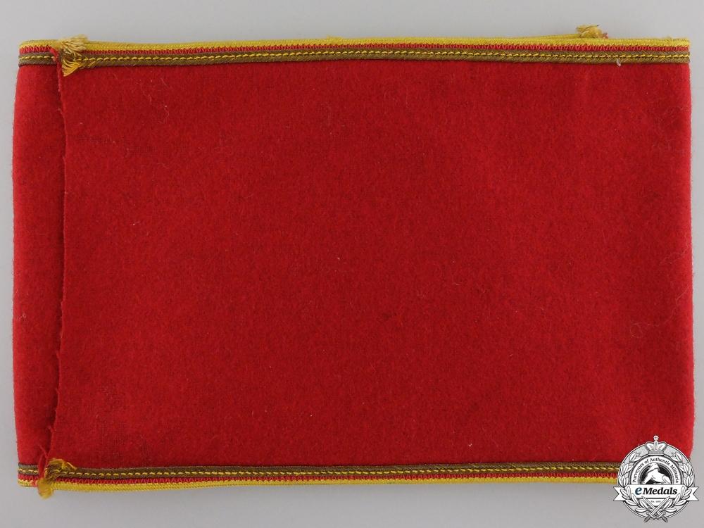 An Armband for Reich Leiter einer Hilfsstelle