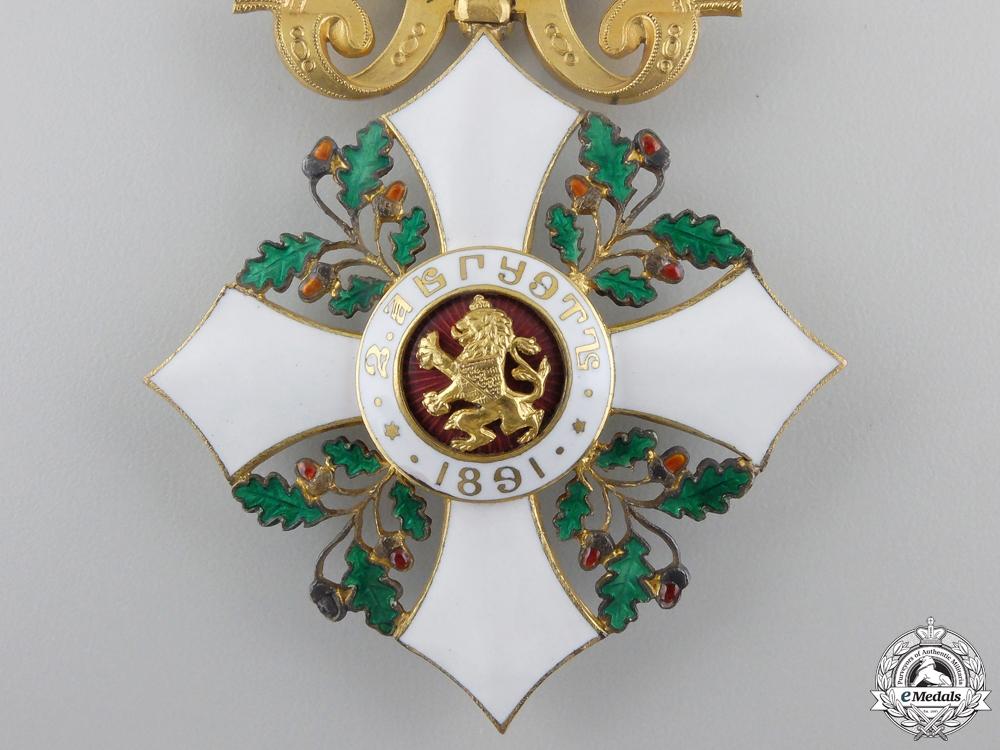 A Bulgarian Civil Merit Order; 3rd Class Commander