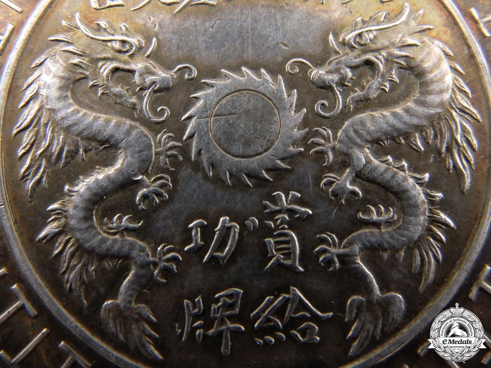 A Rare 1896 Heaton's Silver Legation Medal