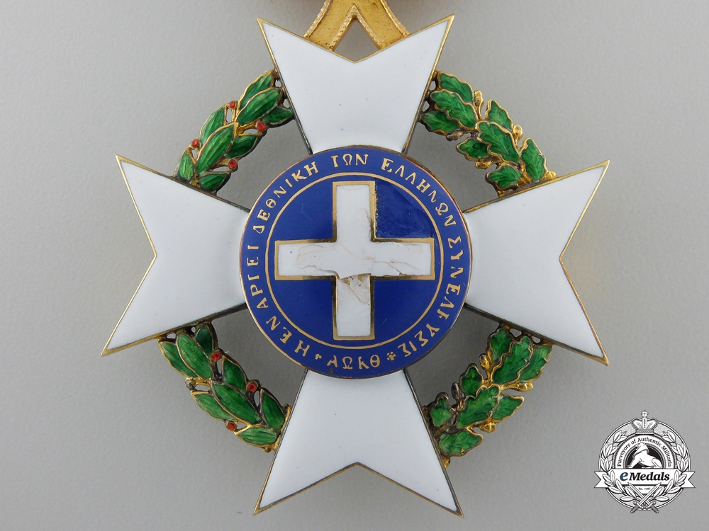 A Greek Order of the Redeemer in Gold, Commander