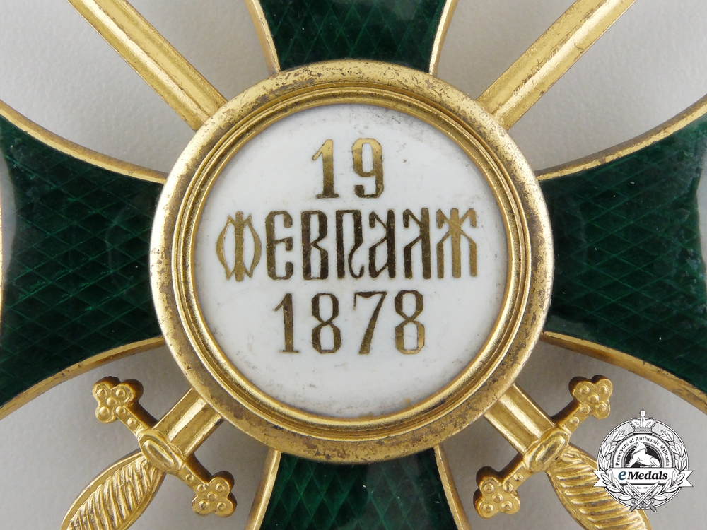 A Bulgarian Order of Alexander; 1st Class Grand Cross