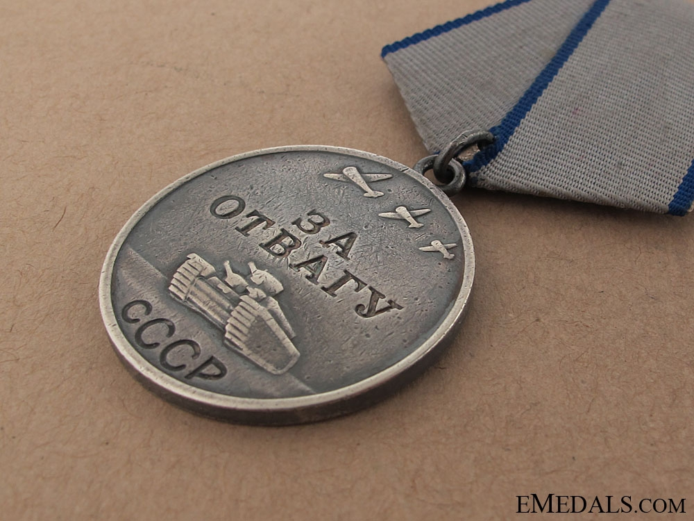 WWII Medal for Bravery