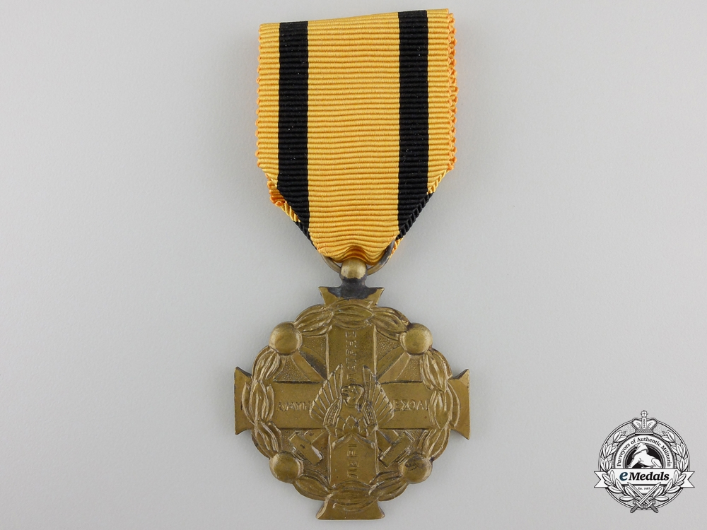 A Greek Medal of Military Merit 1916-1917;  4th Class with Box
