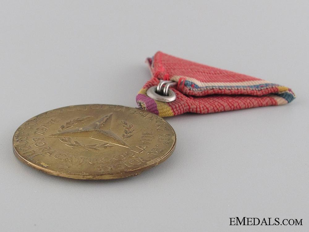 Spanish Civil War Medal 1936