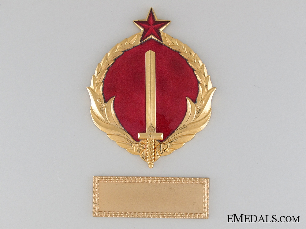 Yugoslavian Doctor of Military Science Decoration