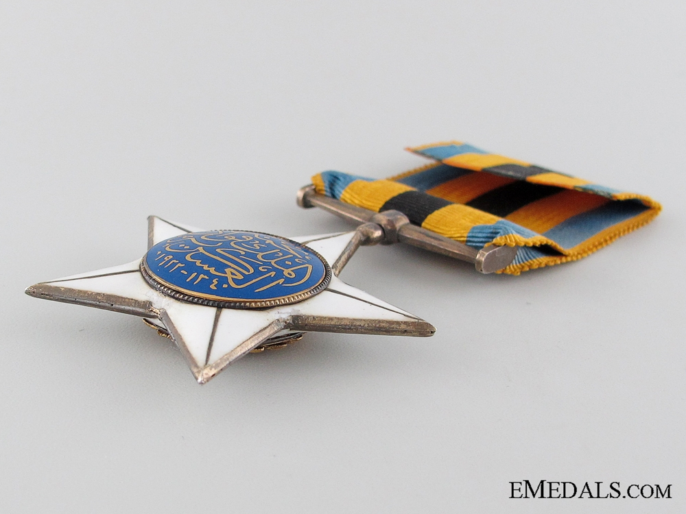 Order of the Military Star of King Fouad I